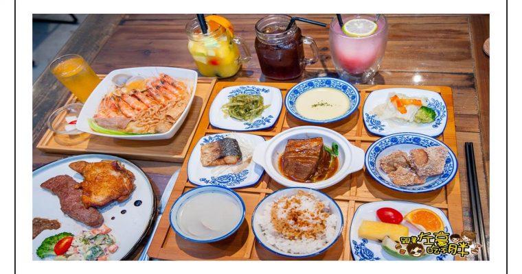 高雄早午餐 Day&Night你的日夜小餐館 九宮格滿漢全席實在太厲害!