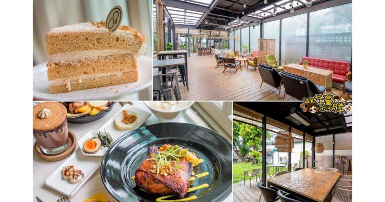 日食糖224 日本老屋 棕櫚糖甜點主題餐廳 <2019台灣屏東燈會美食推薦>
