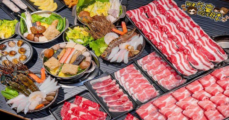 肉浪來襲 高雄五鮮級平價鍋物 超狂大肉盤免費升級