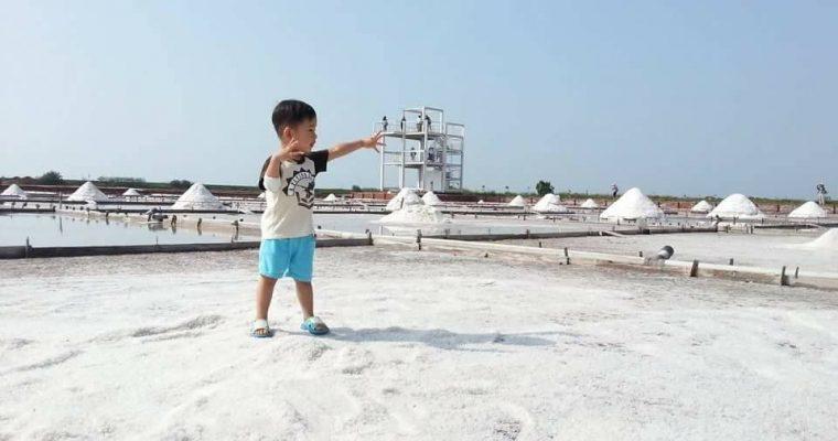 [遊記] 台南o井仔腳瓦盤鹽田(體驗曬鹽與觀看夕陽的好去處)