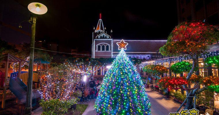 [高雄遊記] 高雄耶誕最美的教會「鹽埕教會」萬顆LED平安祈福點燈!