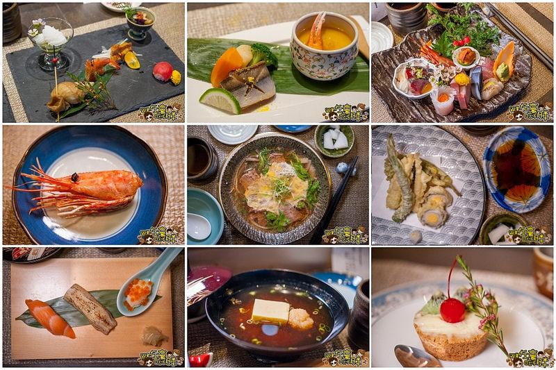 [高雄美食] 職人日本師傅x花草系擺盤x味蕾享受「次郎本格日本料理」