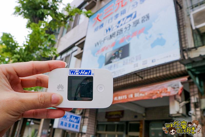[旅遊] 香港wi-ho,隨身輕巧方便好使用(香港)Klook客路*附優惠碼*