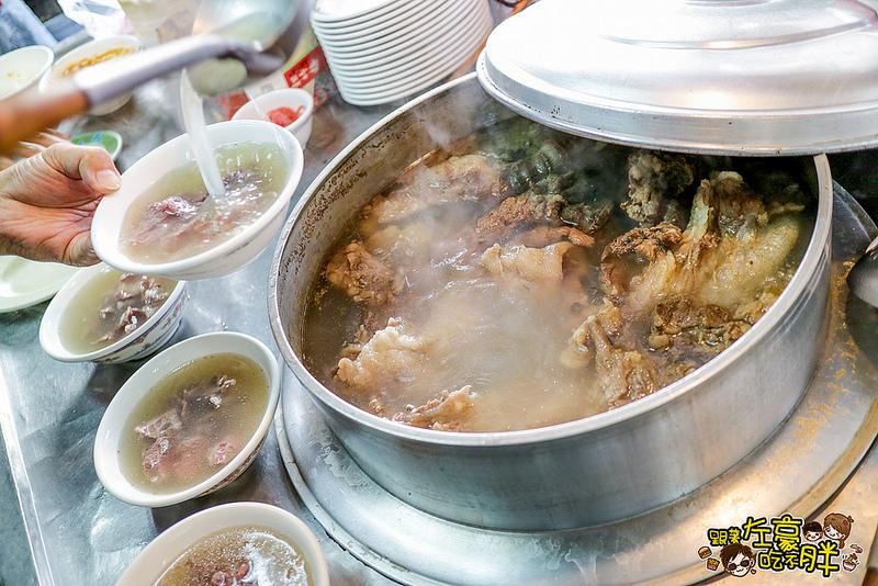 [台南旅遊] 走吧!2016台南清燙牛肉節 x 吃遍台南牛肉湯 x 張小均牛肉達人帶路去~ * 附暢遊台南熱門景點 *