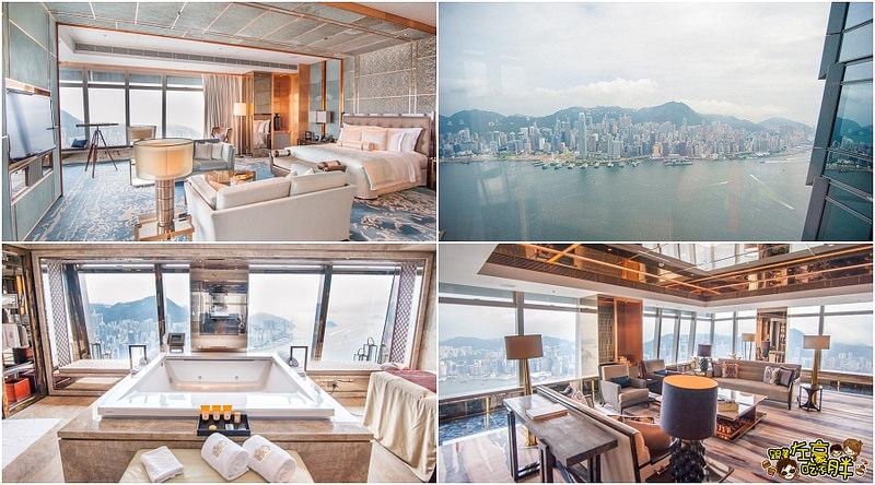 [香港推薦住宿] 香港三天兩夜自由行。全球最高飯店六星級麗思卡爾頓酒店(Ritz Carlton Hotel)