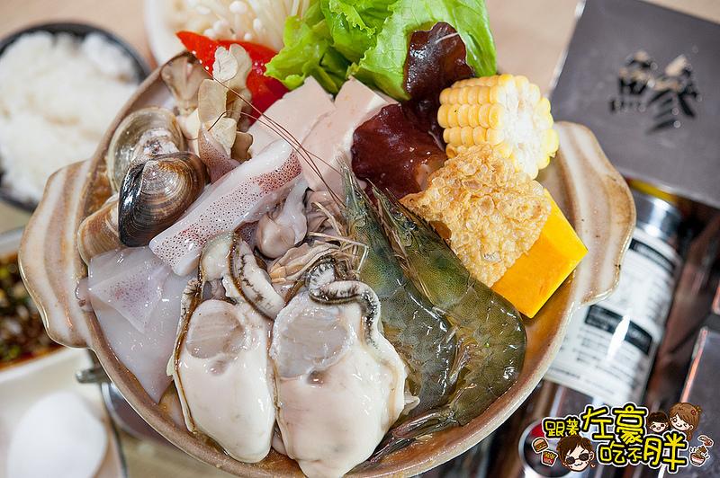 [高雄美食] 老屋新改日式輕工業「鯵十丼」豐盛鍋物|日式料理|下酒菜好去處 *深夜食堂*
