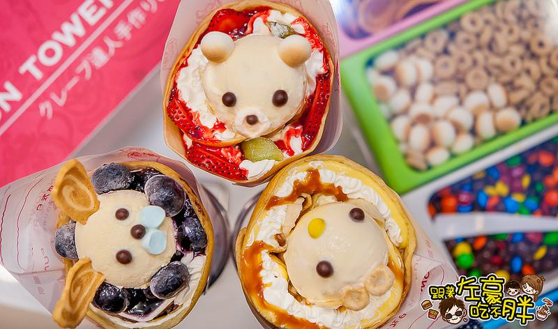 [高雄美食] 萌翻!森林派對動物可麗餅「Fun Tower日式可麗餅」全國首創~萌萌上場!