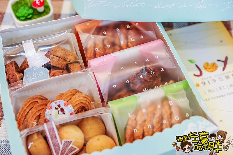 [高雄美食] 最幸福的滋味!手工餅乾(喜餅)「91手工餅乾」Joy's cookies專門店 堅持用最好!