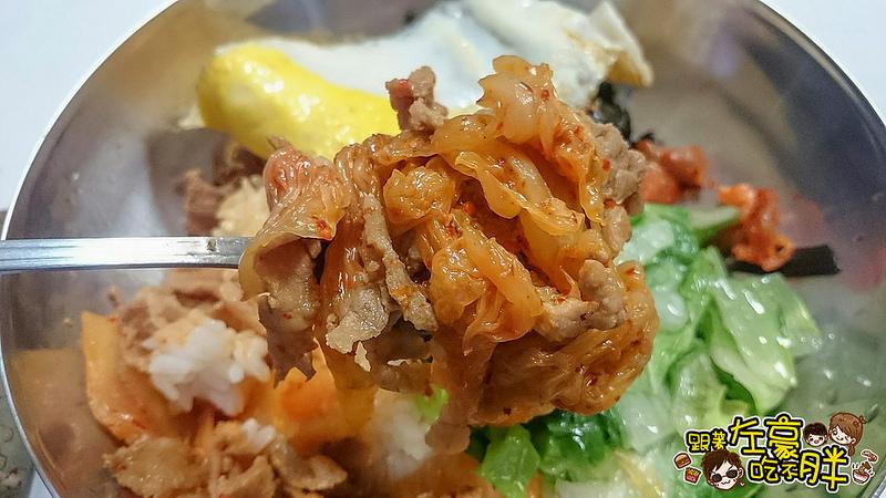 [高雄美食] 扁筷、銅鍋韓味滿滿「泡菜好忙 」庶民專屬韓式料理 *捷運美食*
