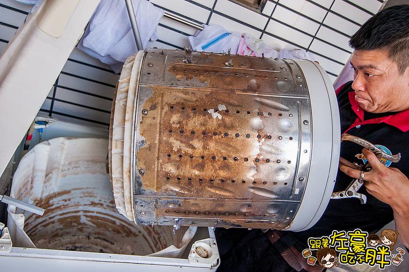 [生活] 瞎咪!好噁心~這是我家的洗衣機?「淨亮清洗工作坊」專人到府、快速清潔!