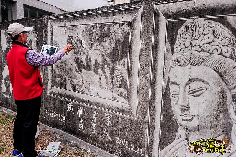 【高雄景點】號稱鳳山唐伯虎 黃聖人 高雄之光獨創鐵刷作畫!