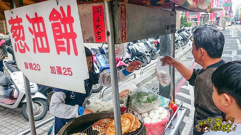 【高雄美食】超過25年的無名蔥油餅,厚實餅皮原味好吃! (高雄國稅局總局前)