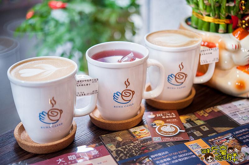 【高雄美食】平價連鎖咖啡「嚕娜咖啡」Runa cafe's *每月25日全館買一送一*