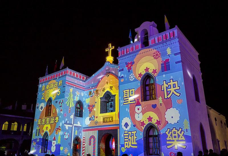 [屏東旅遊] 年度盛事3D光雕秀「萬金聖母教堂」吸引上萬人潮!