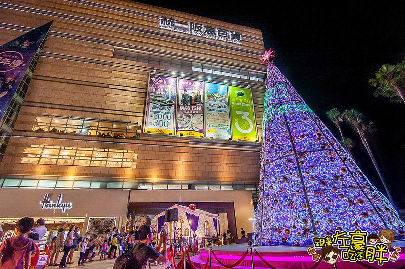 [高雄旅遊] 歡慶耶誕擴大舉辦!夢時代、高雄統一阪急百貨 愛.Sharing 耶誕場景帶你走透透~