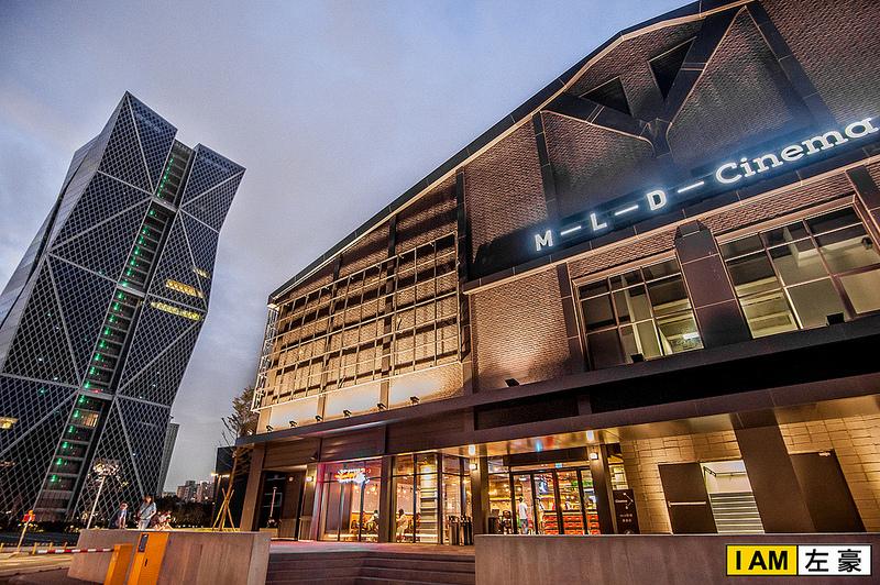 [高雄景點] 新地標。MLD台鋁商場 購物、餐廳、書店、超市、影城,複合式super mall