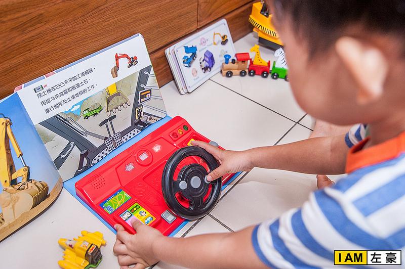 [親子育兒] 高人氣「汽車方向盤有聲書」2D+3D邊玩邊學習 小兒安靜新法寶!
