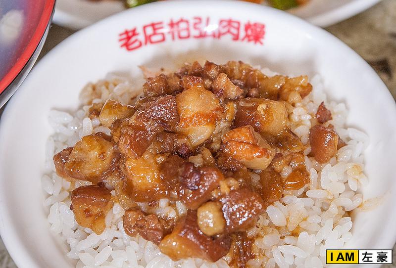 [高雄美食] 柏弘過魚湯、肉燥飯50年老店(深夜食堂首選之一)