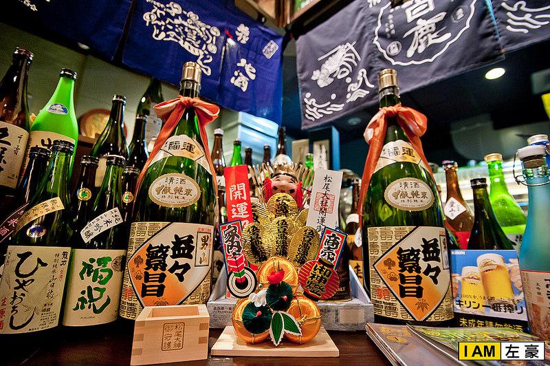 [高雄美食] 鳳山 五味藏酒肴屋 (小品消夜下酒~吼蒐在!)