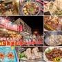 [屏東美食] 顛覆東港三寶 羊立發創意料理 (讓你味蕾大開!)