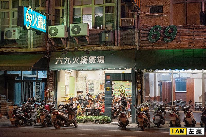 [屏東美食] 在地50年老店 69火鍋廣場 (汕頭扁魚老滋味)