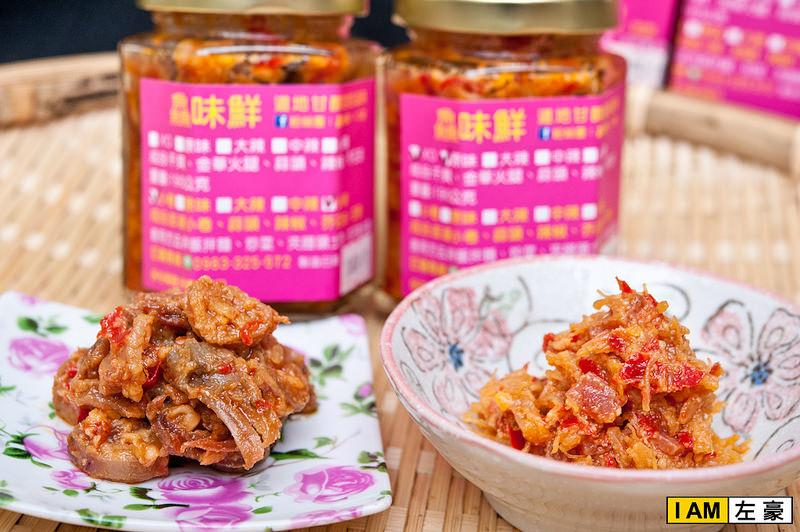 [食記] 高雄團購美食 鱻味鮮XO醬 (料多實在、手工製作)