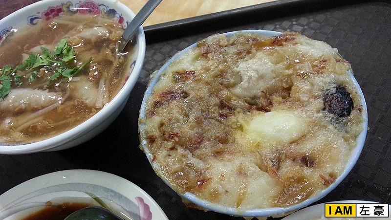 [食記] 台南麻豆 必吃美食 碗粿蘭(在地四十年好味道!)