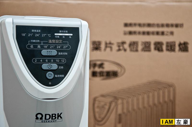 [3C] 抵抗霸王級寒流的好幫手!德國品牌DBK葉片式恆溫電暖爐 (BK71511)
