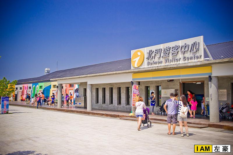[遊記] 台南o北門遊客中心 (在地文化歷史生態一覽無遺)