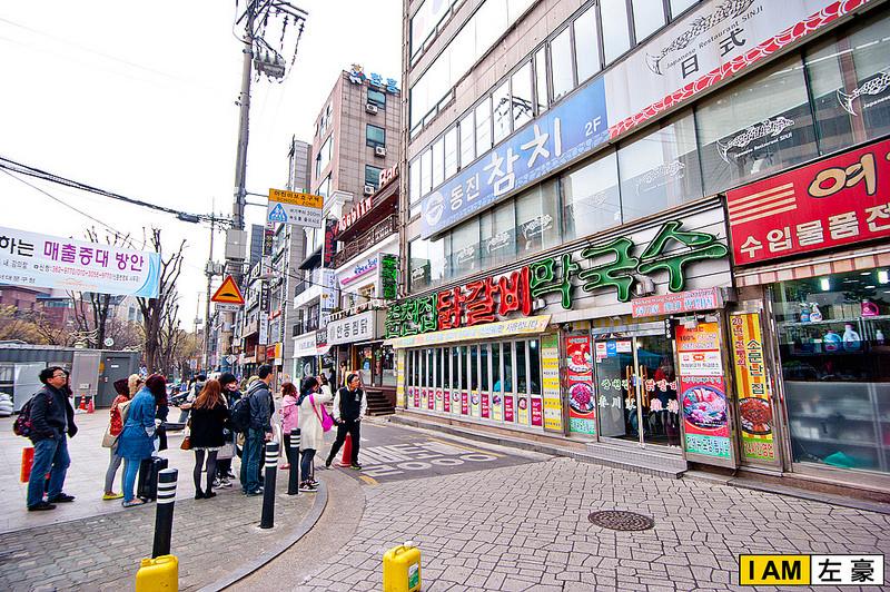 [國外旅遊] 韓國首爾自由行。春川辣炒雞排(排隊也要吃到它)