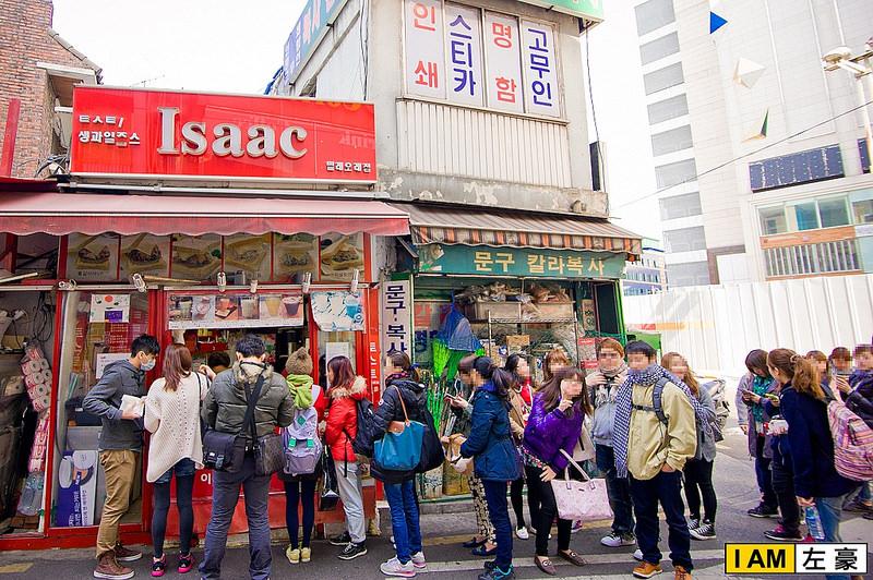 [國外旅遊] 韓國首爾自由行。首爾必吃ISAAC土司店(24H營業)