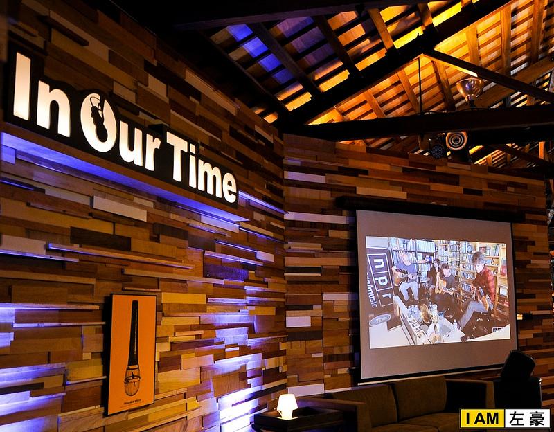 [高雄美食] 駁二特區特色餐廳 In Our Time電台食堂 (全國第一間互動式廣播)