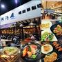 [食記] 高雄。鳳山區 松江庭日式料理 (吃到飽) 瑞隆店