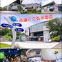 [遊記] 台南。南瀛天文教育園區(上)(親子共遊好去處)