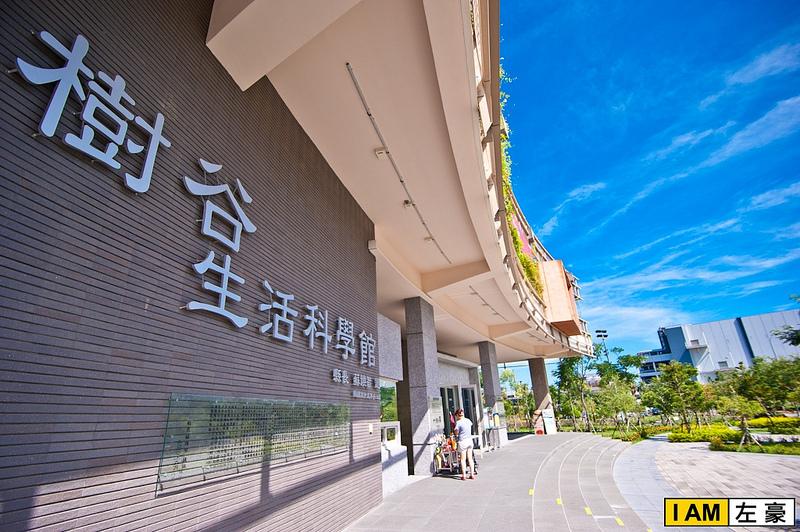 [遊記] 台南。樹谷生活科學館 (親子共遊好去處)