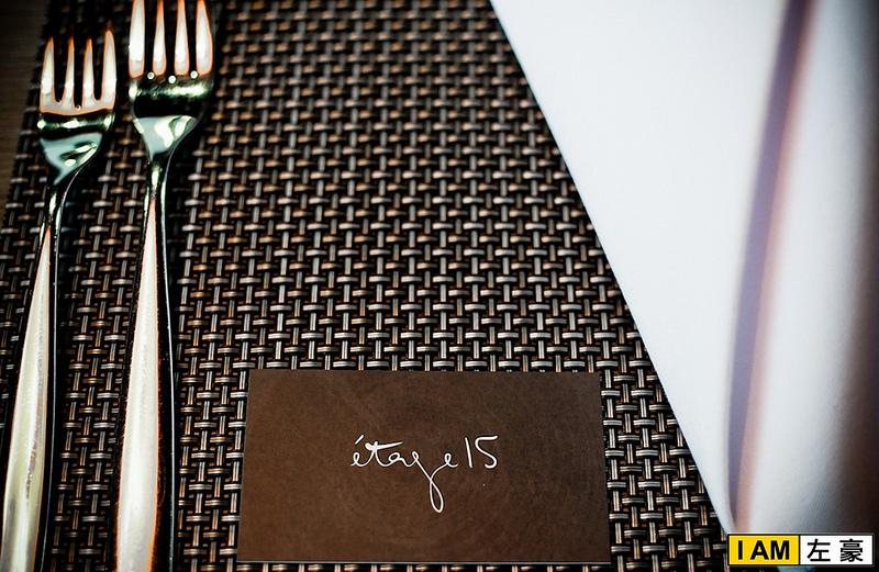 [食記] 高雄。新興區 'etage 15 (Hotel dùa飯店內)