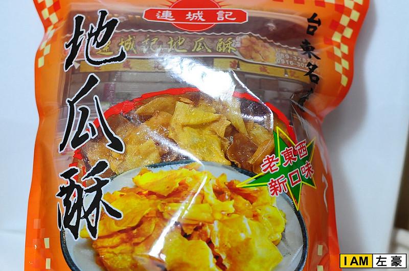 [食記] 台東。連城記地瓜酥