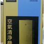 [開箱] SHARP空氣清淨機開箱文 (FU-W43T)
