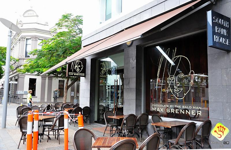 [旅遊] 澳洲蜜月旅行 – MAX BRENNER 巧克力店