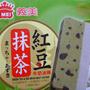 [食記] 抹茶紅豆冰棒