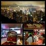 [旅遊] 香港三天兩夜自由行-太平山夜景+山頂纜車
