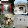 [旅遊] 台南二日遊-DAY1(中)