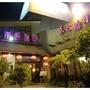 [高雄美食] 東坡醉月餐館 吃到飽餐廳