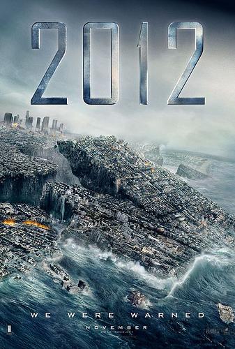 [電影] 2012-夢時代大排長龍