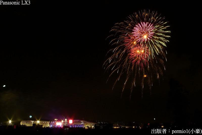 [世運]2009高雄世運會閉幕煙火