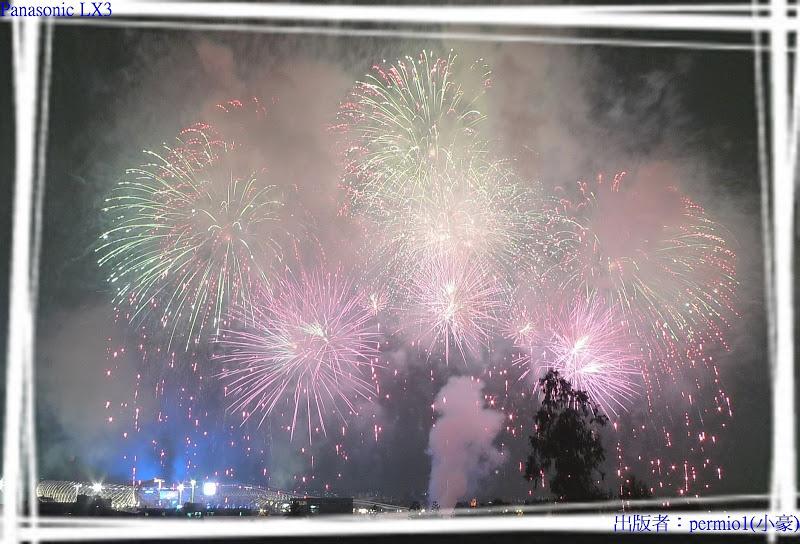 [世運]2009高雄世運會開幕典禮煙火照片