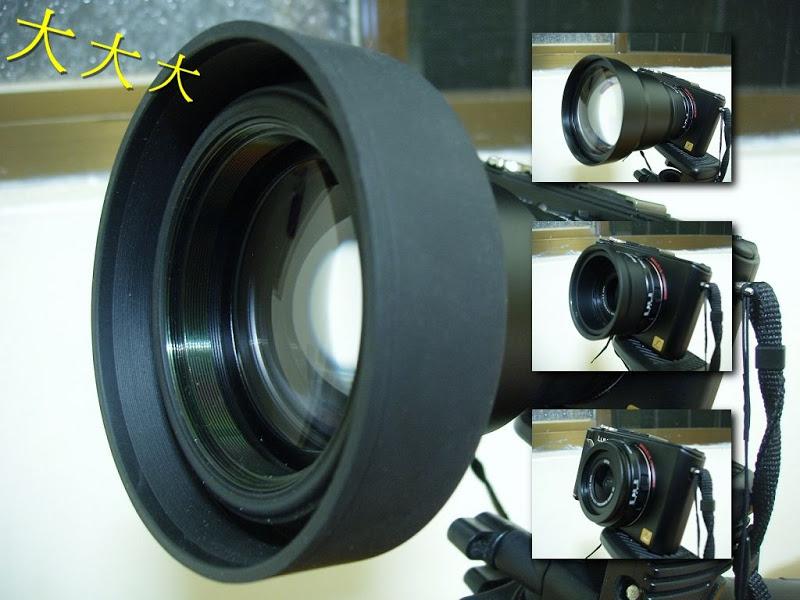 LX3進化1  (LX3 3X望遠套件)