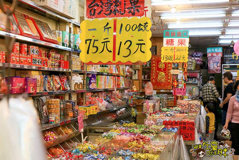 [高雄旅遊] 年貨大採買沒買藍瘦香菇!「三鳳中街懶人包」過年必逛必買便宜糖果、餅乾、零嘴、乾貨、香菇
