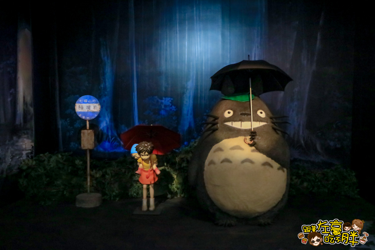 [展覽] 高雄吉卜力動畫世界特展6月17日開展(台中場搶先看)