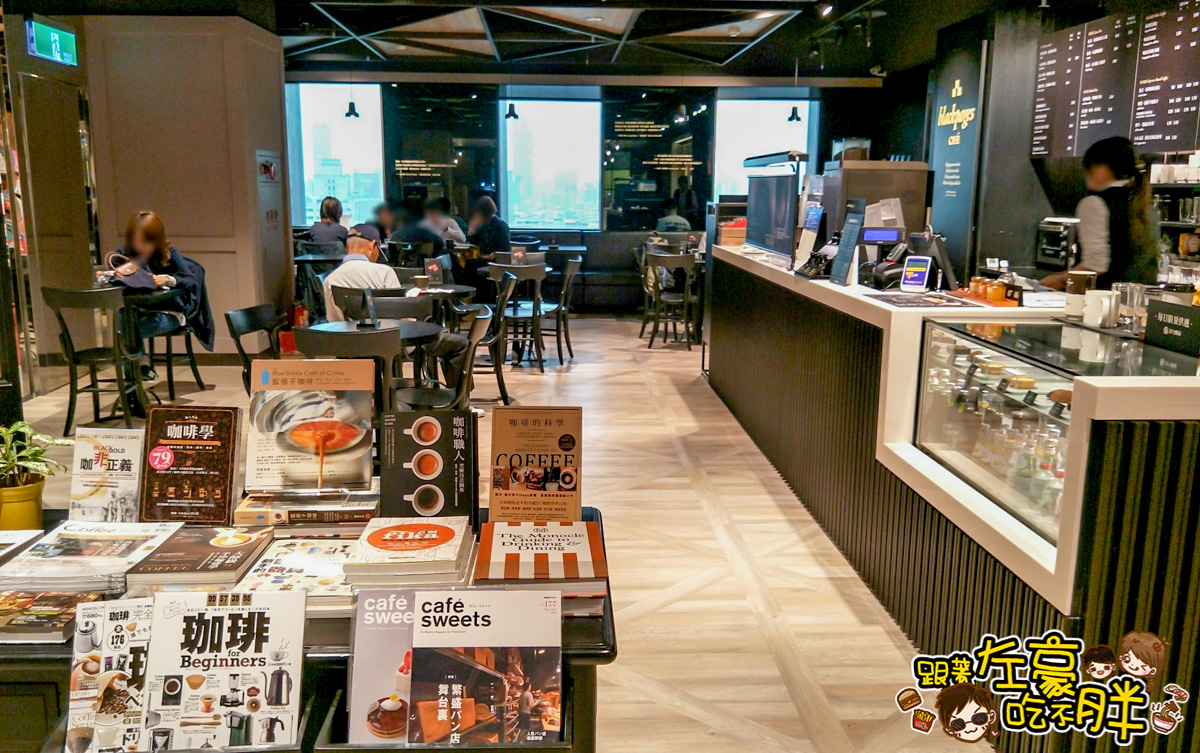 [高雄美食] 誠品書店咖啡版。Blackpages CAFÉ(高雄SOGO店)